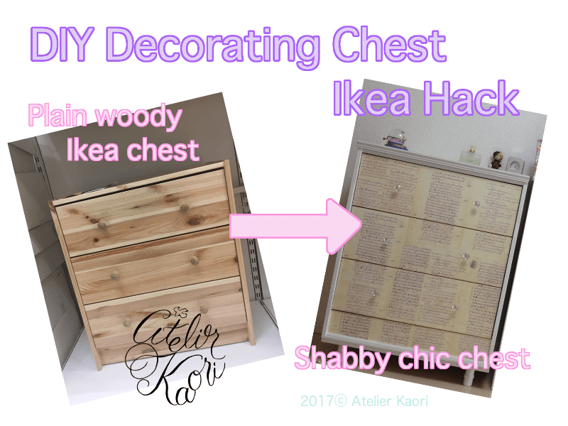 diy decorating chest