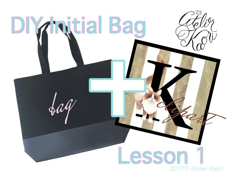 diy initial bag