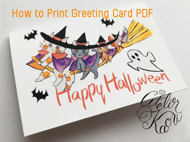 greeting card pdf